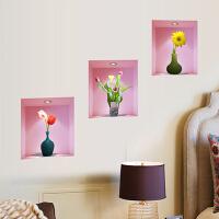 花卉墙贴创意墙贴纸卧室温馨客厅背景墙可移除仿真效果墙纸壁贴画