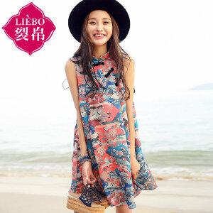 裂帛女装2018夏装新款立领盘扣无袖裙子印花雪纺A字连衣裙