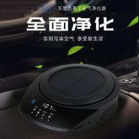 AJS汽车用品ABS模型USB除甲醛太阳能车载净化器 黑(样品) 183*152*51.5mm