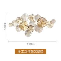 新中式挂件新中式铁艺壁挂壁饰墙面背景墙 创意家居卧室客厅挂件家居装饰品