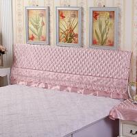 御目 床头罩 防尘布艺夹棉床头套皮艺软包实木拆洗保护套床套子床头柜盖巾床上用品