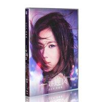 现货正版 G.E.M.邓紫棋首部音乐纪录电影《一路逆风》DVD+海报