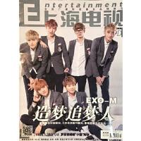 上海电视 2013年 1229期 EXO-M造梦追梦人 封面+专访 现货闪发