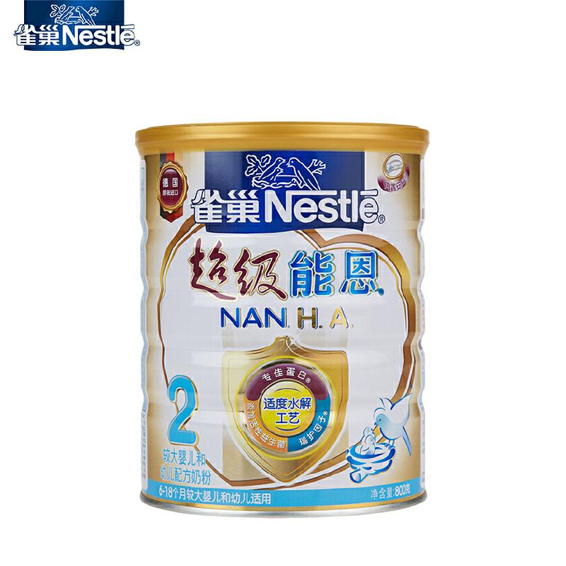 Nestle/雀巢 超级能恩2段婴儿配方奶粉 800g/罐