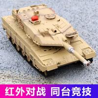 红外线发射对战套装儿童遥控车坦克玩具汽车男孩3-6周岁礼物小孩p