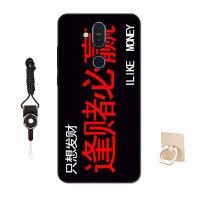 诺基亚x7手机壳全包防摔Nokia 7.1保护套卡通个性TA-1131男女款来图定制