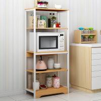 【一件3折】厨房置物架落地多层收纳架多功能微波炉架子家用碗柜储藏柜省空间