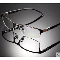 平光镜眼镜 户外新款超轻近视变色防蓝光眼镜男 休闲百搭防辐射电脑游戏护目镜女款