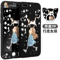 苹果6splus手机壳女款挂绳卡通全包软硅胶套iphone6s个性创意7plus防摔8潮