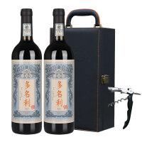 张裕玫瑰红甜葡萄酒双支礼盒套装750mlx2瓶 张裕官方旗舰店 红酒礼盒 皮盒