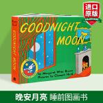 晚安月亮英文绘本 Goodnight Moon 儿童英语原版纸板书 可搭 晚安大猩猩 饥饿的毛毛虫 我是一只兔子小猫小