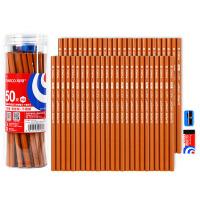 马可(MARCO)铅笔 学生书写 办公铅笔 六角杆50支桶装4217