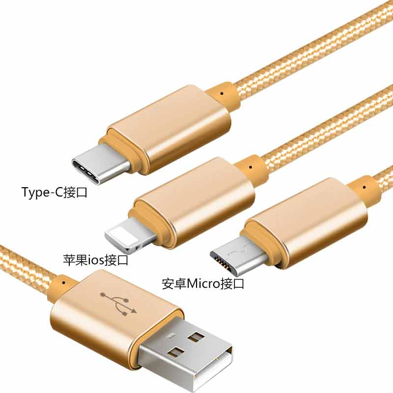 三合一3和1多功能充电数据线线安卓苹果乐视一拖三华为P10小米6)  其他