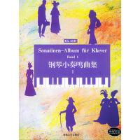 正版图书 钢琴小奏鸣曲集(ⅠBA6545)