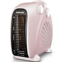 家用 取暖器办公室冷暖两用电暖器迷你小太阳电暖气