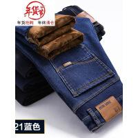 加绒加厚牛仔裤男宽松直筒冬季裤子男士保暖弹力长裤子大码秋冬款