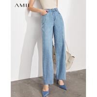 Amii极简黑科技冰氧吧牛仔长裤女2021夏季新款毛边直筒休闲裤子