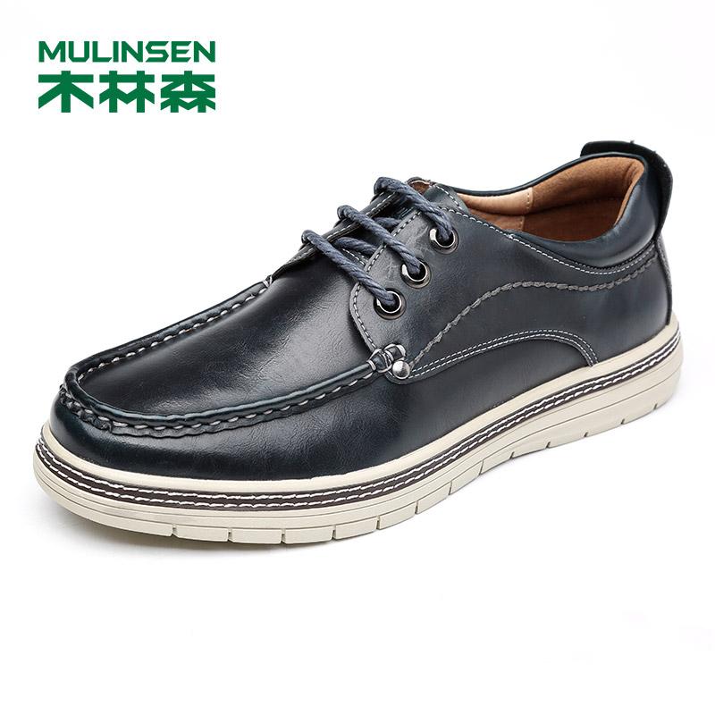 木林森男士休闲鞋 秋季新款户外皮鞋英伦时尚潮鞋板鞋男士鞋子77053320