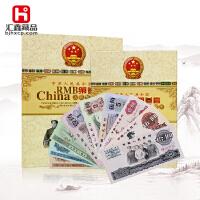第三套人民币小全套9枚(精装礼冊) 投资* 收藏钱币