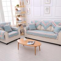 【支持礼品卡支付】沙发垫 订做皮布艺沙发套沙发布沙发床套罩欧式中式沙发盖布单人双人三人组合沙发