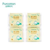 全棉时代葫芦形双头纸棒棉签新包装4盒组合套装