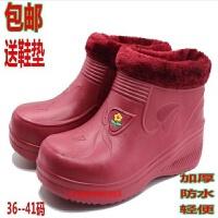 冬季EVA泡沫防水鞋防滑一体厚底加绒保暖水棉鞋女棉雨鞋 改良版解放鞋(时尚款)