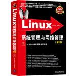 Linux系统管理与网络管理(第2版)(配光盘)(Linux典藏大系)