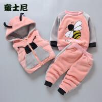 秋冬装0-1-2-3-45岁男宝宝衣服婴儿童棉衣女童套装卫衣三件套