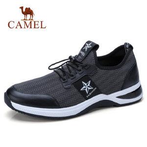 camel 骆驼男鞋2018春季新款运动鞋柔软休闲跑步缓震轻盈健步鞋