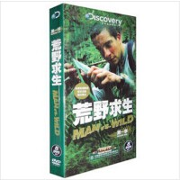 可货到付款!CCTV 荒野求生 季(8DVD)Discovery 央视纪录片