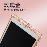 iPhone6splus手机壳带钻苹果7plus金属边框苹果8新款i7潮保护壳套