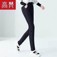 高梵2018冬季新款羽绒裤女外穿显瘦修身休闲运动加厚保暖时尚显瘦