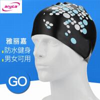 雅丽嘉游泳帽 男女长发防水 健身训练 护耳硅胶游泳泳帽