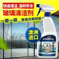 【原装进口 支持拆封试用】澳大利亚GRIFFIN玻璃清洁剂 家用擦玻璃水 强力去污洗窗户 玻璃清洗剂