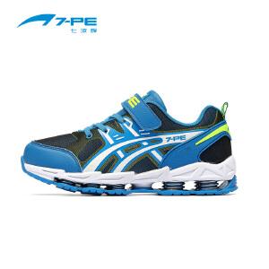 七波辉童鞋 秋季儿童舒适运动鞋 男童弹簧减震鞋