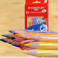 STAEDTLER德国施德楼 水溶彩色铅笔 彩色铅笔137 10C48绘画涂画册施德楼彩铅笔