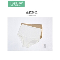 孕妇内裤棉大码高腰托腹怀孕期内裤三角底裤女孕妇内衣孕妇内裤