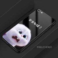 iphone6s plus苹果7 8plus手机壳玻璃软可爱兔子男女萌个性创意