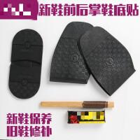修鞋牛筋鞋底防滑耐磨贴片修复鞋运动鞋皮鞋凉鞋羽毛球鞋补鞋板材