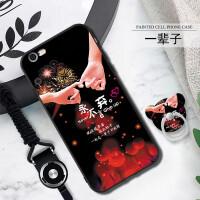 手机壳iPhone6Spuls支架pg6P挂绳6sp软胶5.5A1524保护套