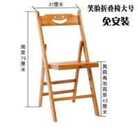 有靠背的小木凳子凳子 靠背椅子楠竹用方矮凳板凳椅换鞋凳木椅凳