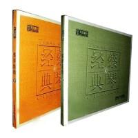 正版 蔡琴经典1+2 LP黑胶唱片180g民歌 留声机专用 老唱片 精装