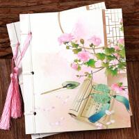 花令古风本子记事日记本文具 复古中国风笔记本 古典古风联盟礼品