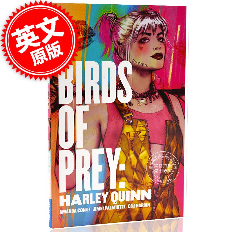 预售 猛禽小队:哈莉·奎茵 小丑女 英文原版 DC漫画 电影原作漫画合集 平装 Birds of Prey: Harley Quinn 受疫情影响 预计3月底到货!猛禽小队:哈莉·奎茵 小丑女 英文原版 DC漫画 电影原作漫画合集 平装 Birds of Prey: Harley Quinn