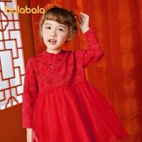 【2件7折:160.3】巴拉巴拉童�b女童�B衣裙�和�裙子春�b2021新款����新年季旗袍洋��