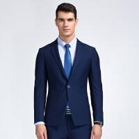 才子男装(TRIES)西服套装 男士2017年新款纯色简约绅士风范商务西服套装 两色可选