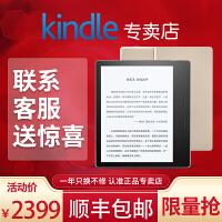 【kindle官方专卖店】新款亚马逊Kindle Oasis电子书阅读器