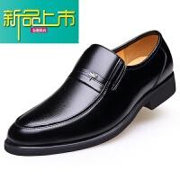 新品上市18新款冬季男士皮鞋真皮中年爸爸皮鞋保暖老人冬天加绒爸爸皮鞋