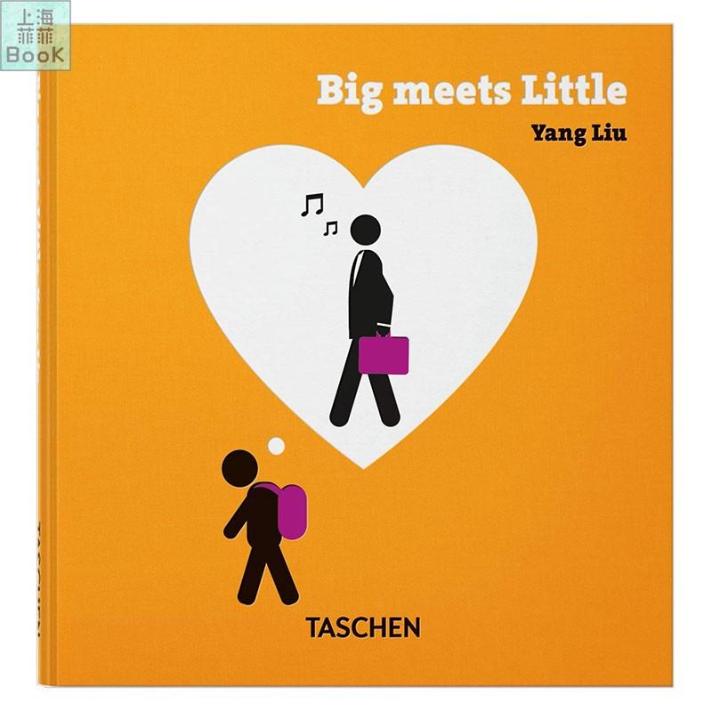 Yang Liu.Big meets Small 大小相异 刘扬新作TASCHEN进口原版艺术图书