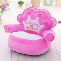 儿童沙发坐凳玩具卡通宝宝沙发榻榻米坐垫生日新年礼物公主王子